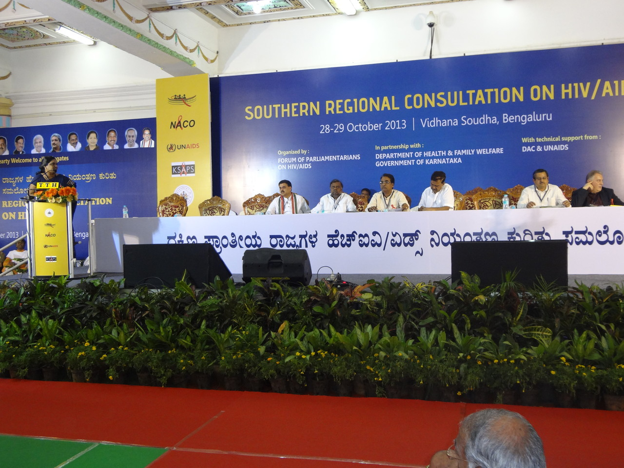 Ms.Jayamm,President addressing at the Regional Consultation Organized for Parliamentarians and other on HIV/AIDS at Vidhana Soudha,Bangalore