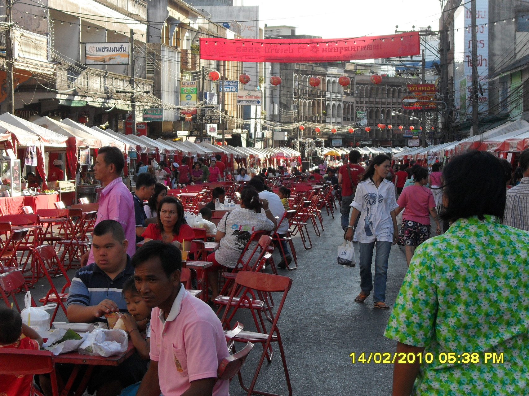Food-Festival in Trang Stadt