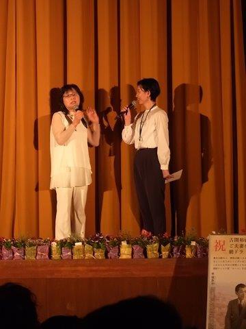 井上亮子さんにインタビュー(島田彩夏さん)