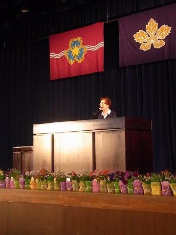 大塚副会長から創立120周年記念式典のご案内