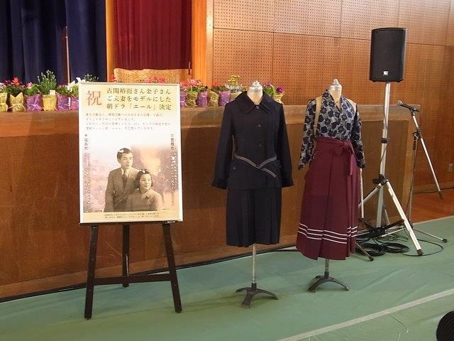 高女の制服も展示されました