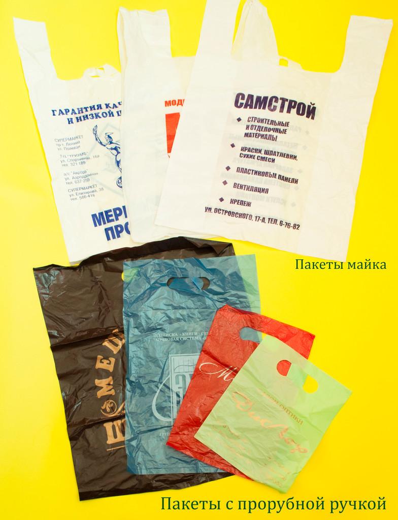 Нанесение логотипа на полиэтиленовые пакеты