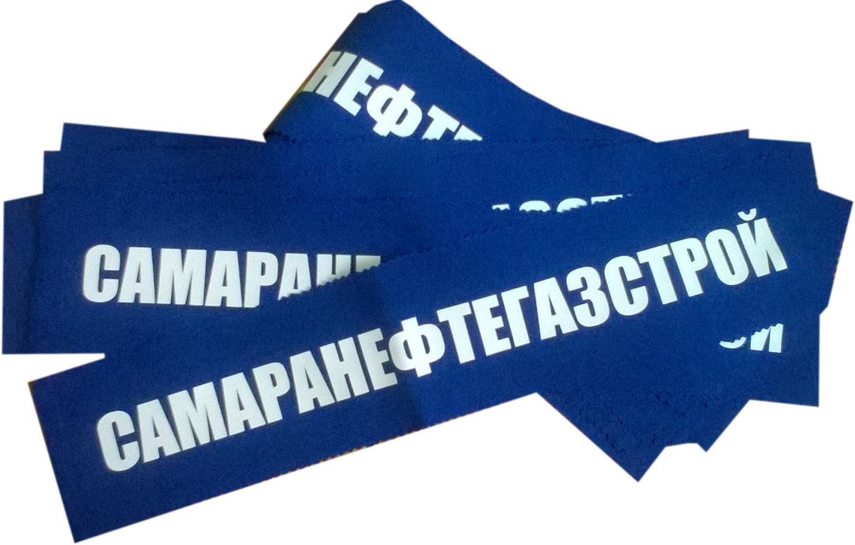 Нанесение логотипа на ткань (термоперенос)