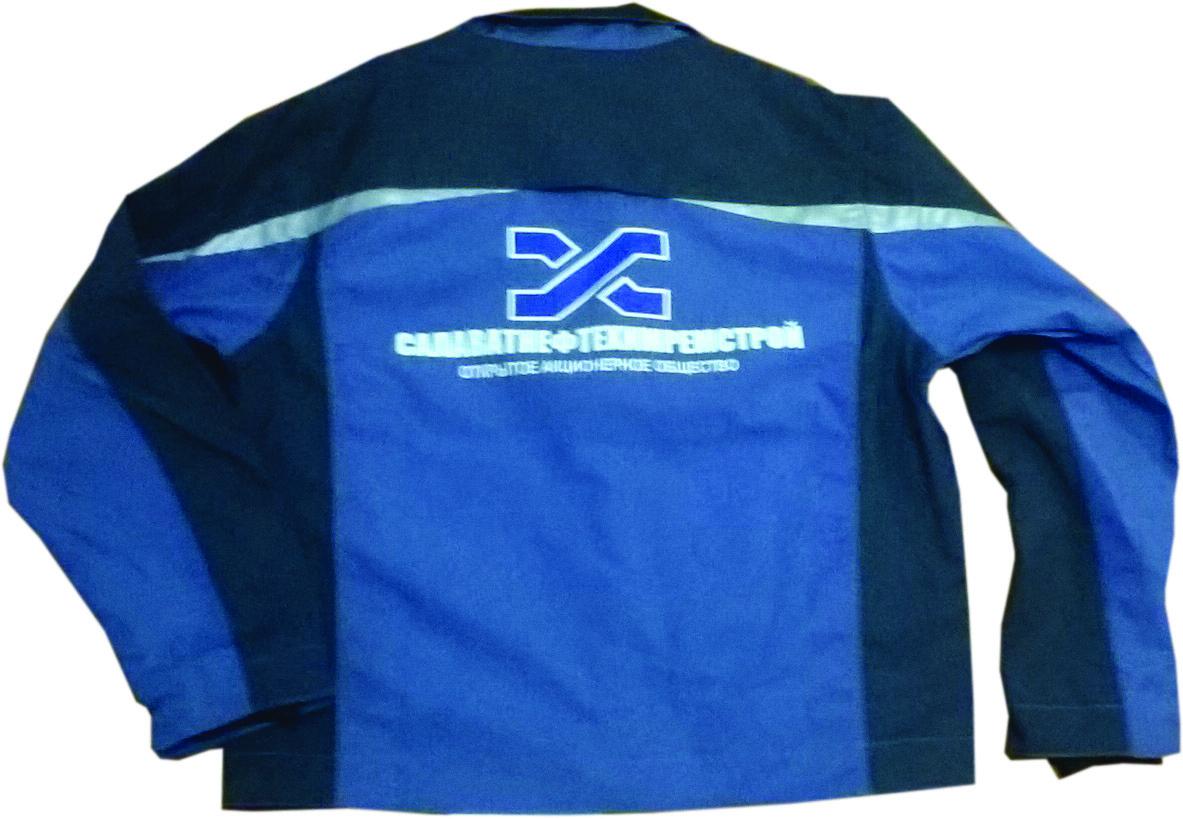 Нанесение логотипа на спецодежду (термоперенос)