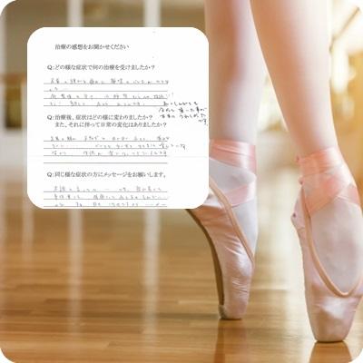 足関節の腫れ
