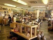 セラモール店