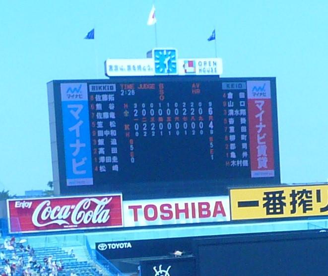 6-4逆転勝ち!