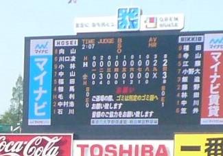 3-2で勝ちました