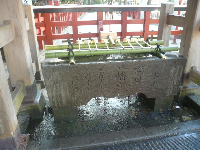 鶴岡八幡宮へ着きました。