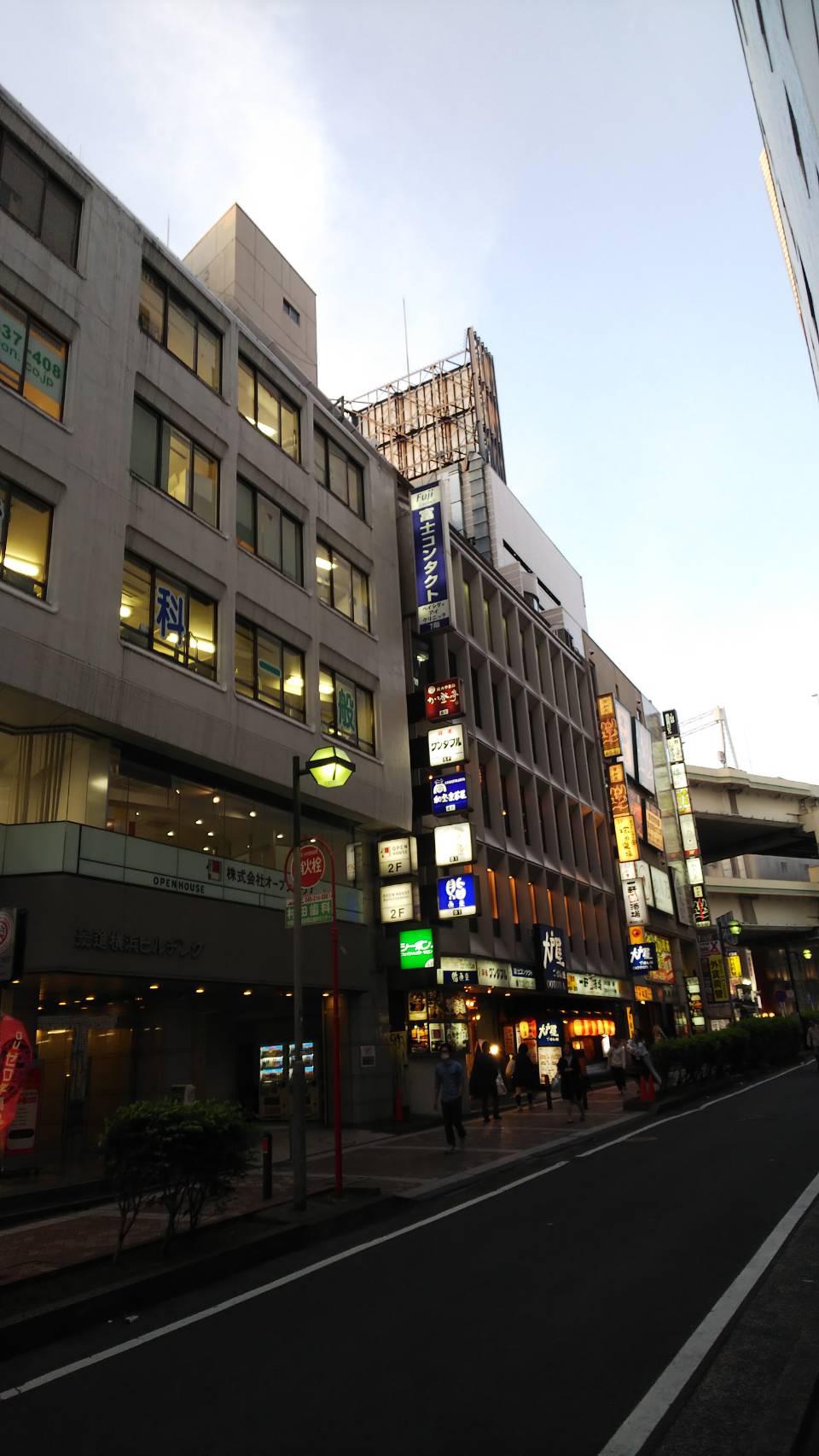 JR横浜駅北口 徒歩3分「加登亭」