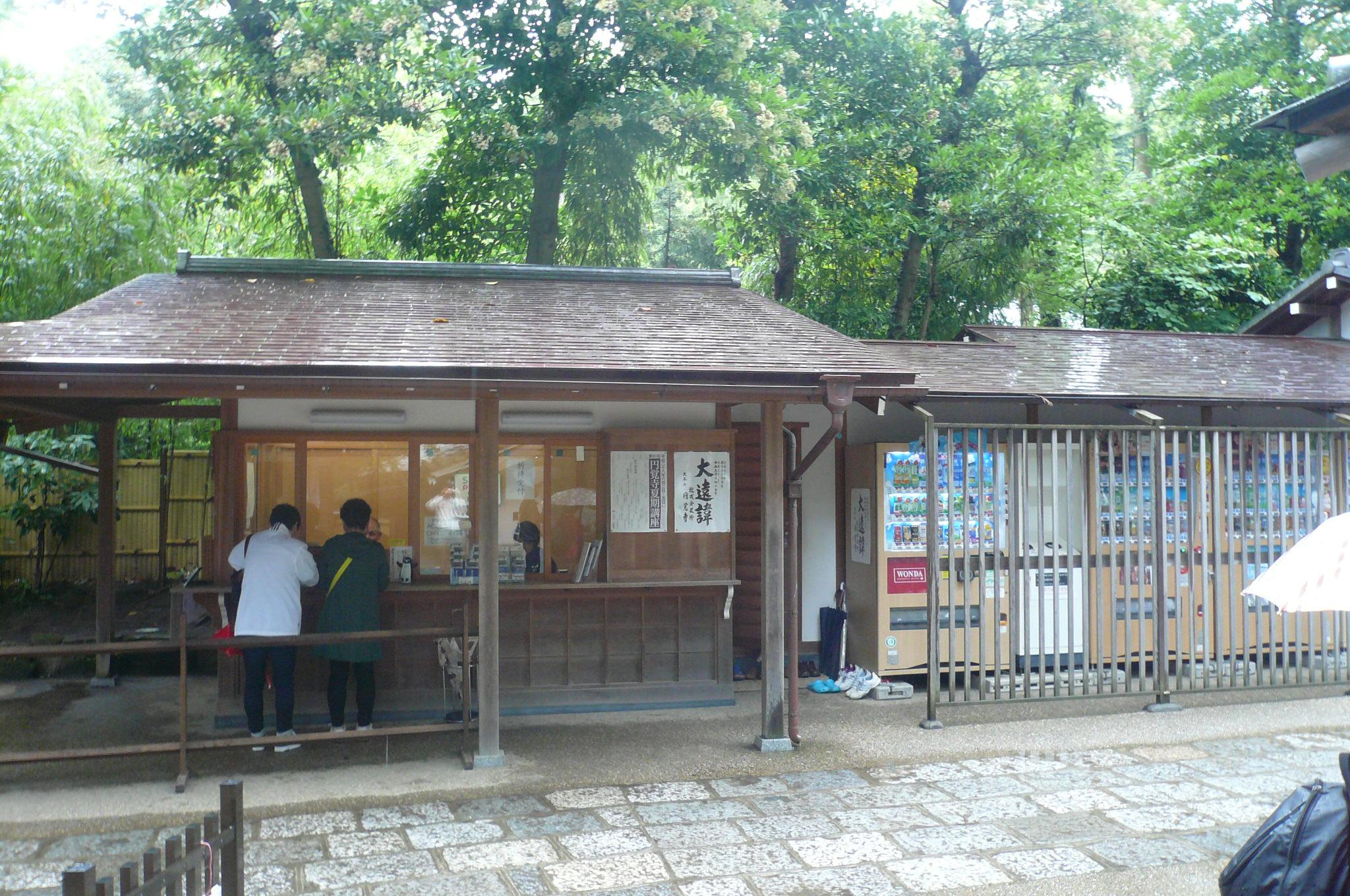円覚寺に入る