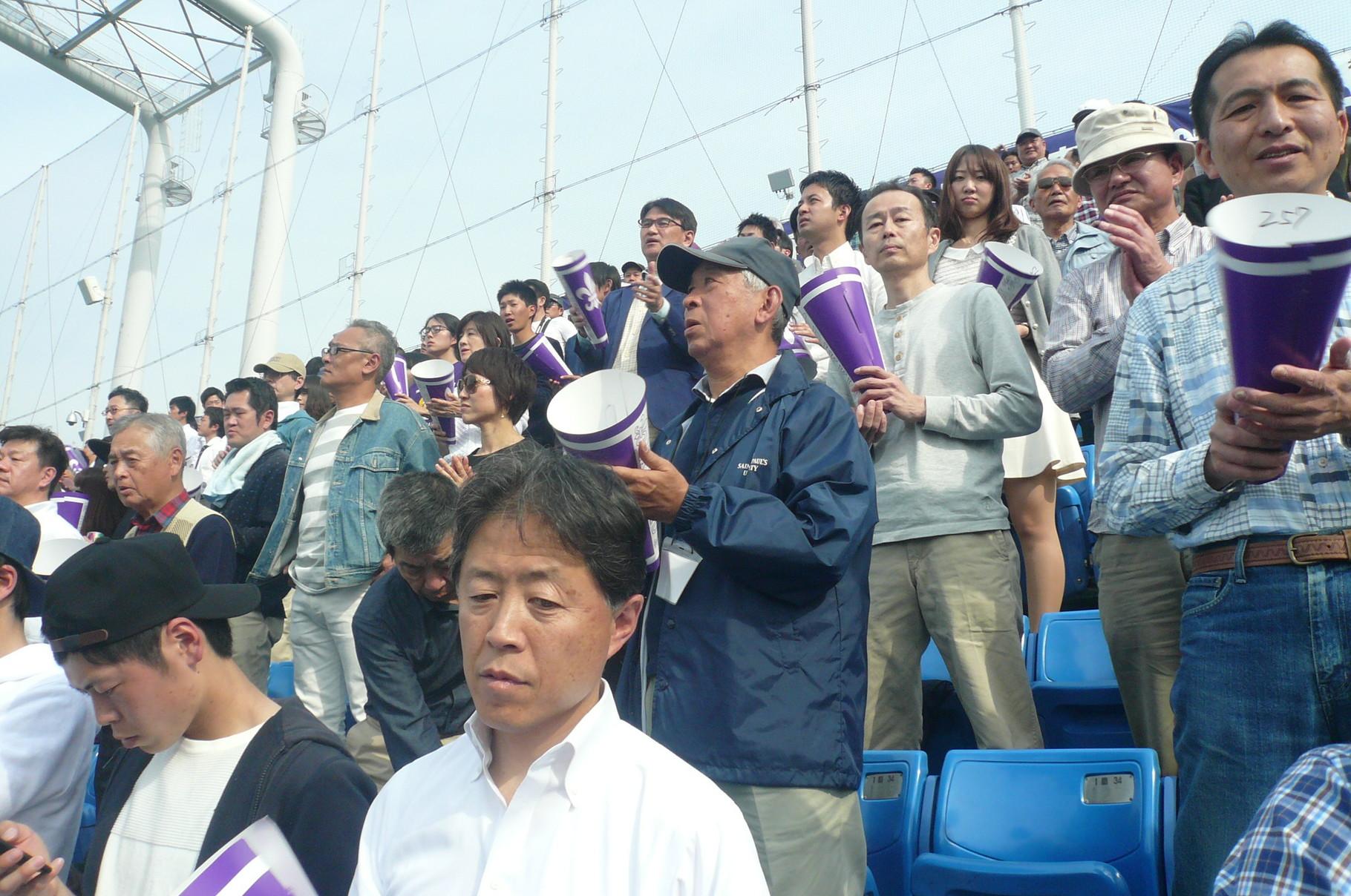 湘南立教会応援メンバー