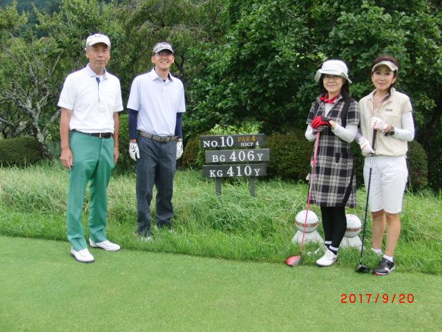 3組 鶴岡、小池、小池夫人、富田、