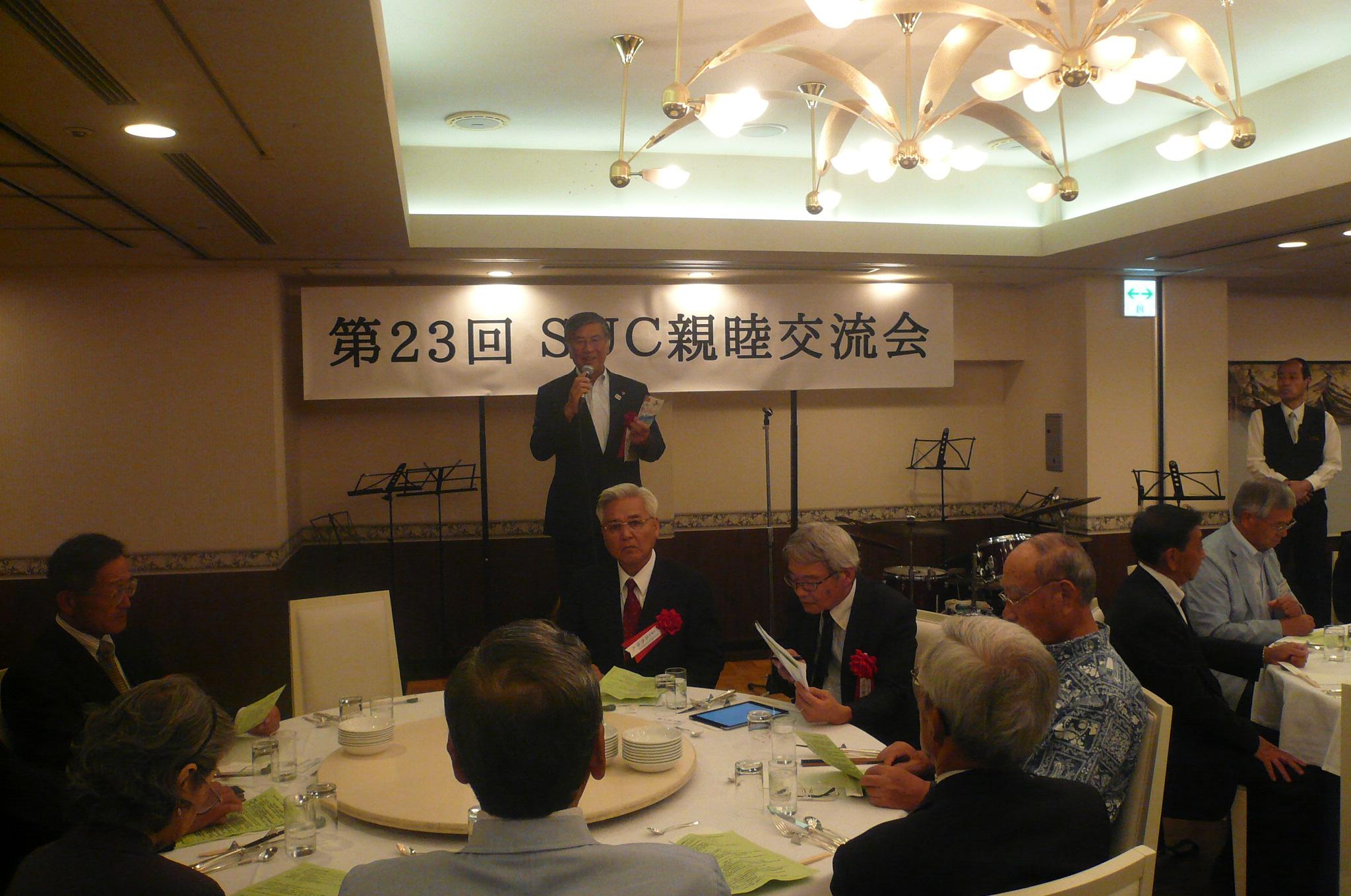 鈴木藤沢市長来賓でご出席