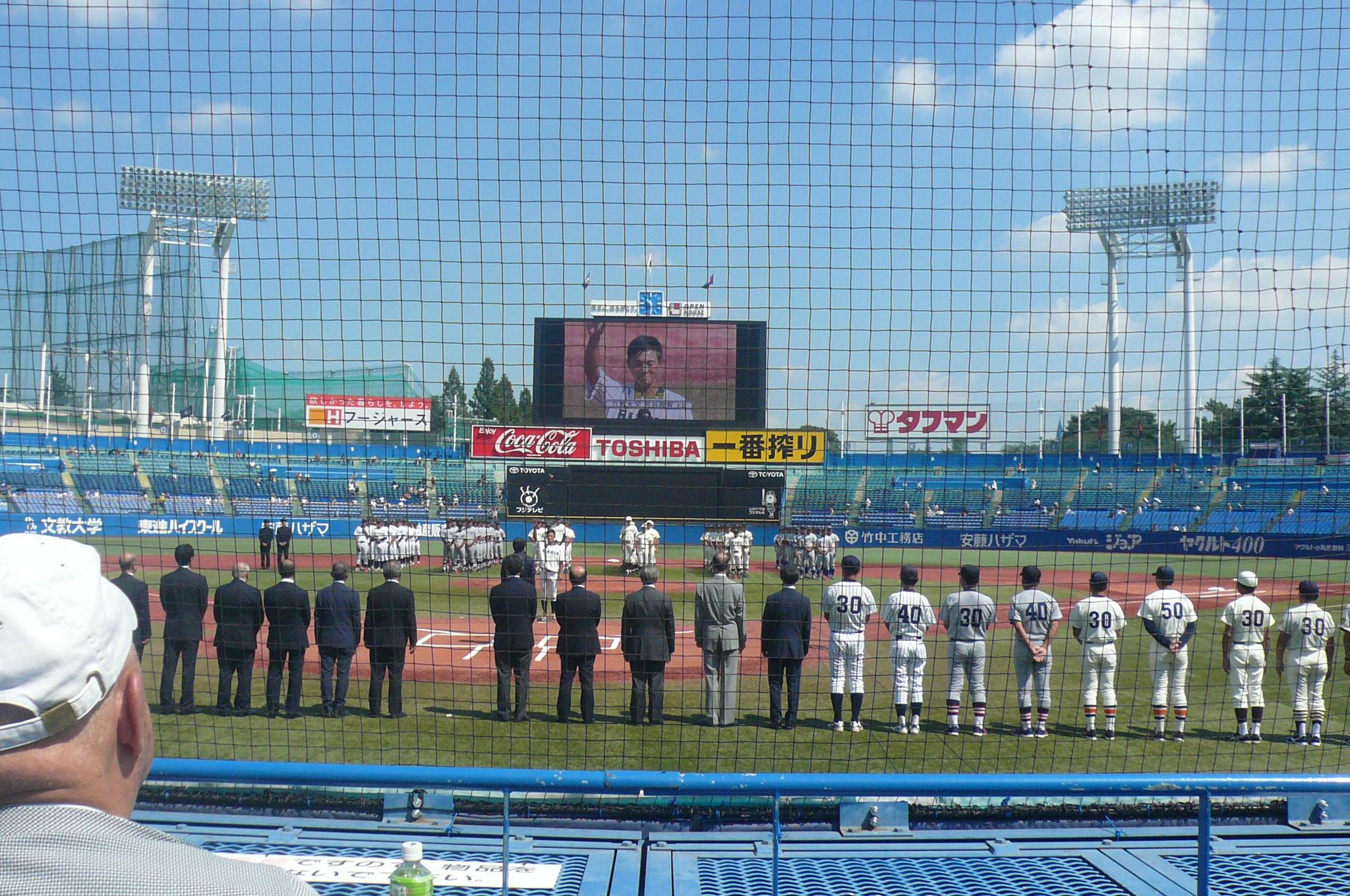 熊谷キャプテン選手宣誓