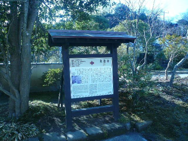 東慶寺をとおり過ごし