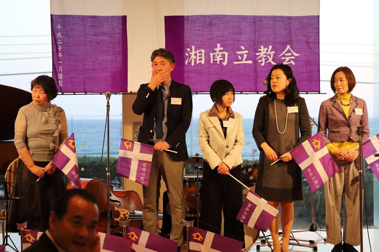 司会 藤吉さんによる新会員の紹介が始まる 今回は5名。