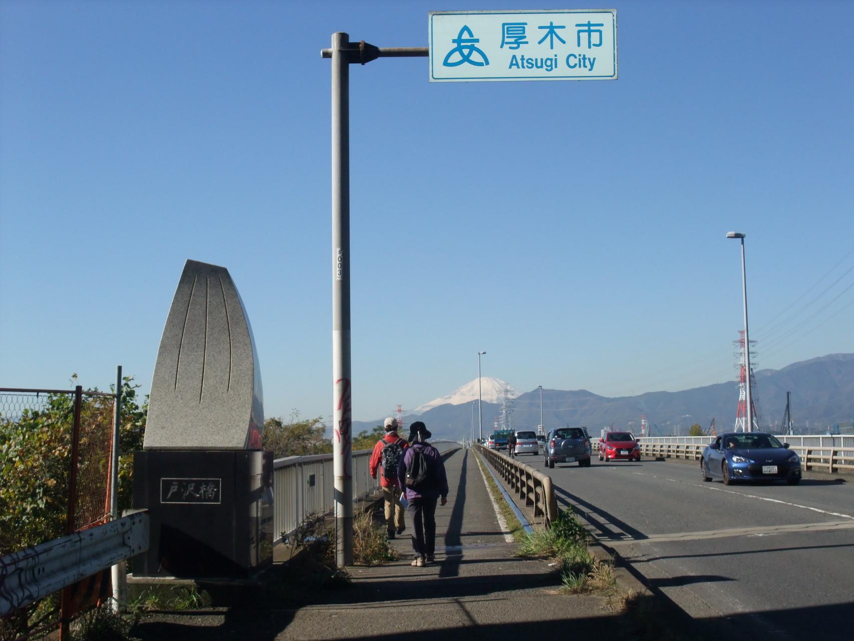 昔、戸田の渡し 今、戸田橋