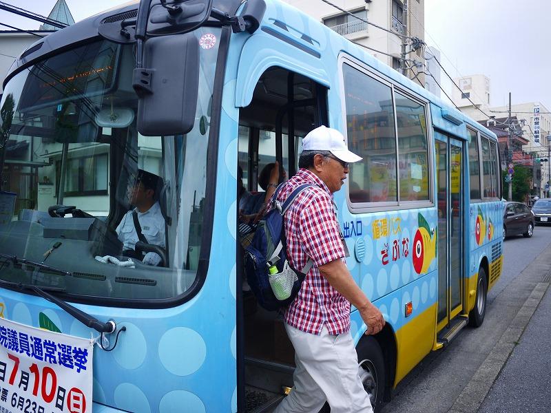 宇都宮駅前から市内巡航ミニバス
