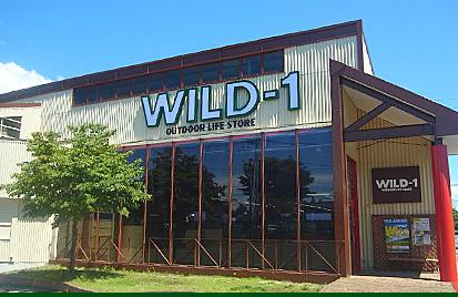 wild 1 にてハンモック
