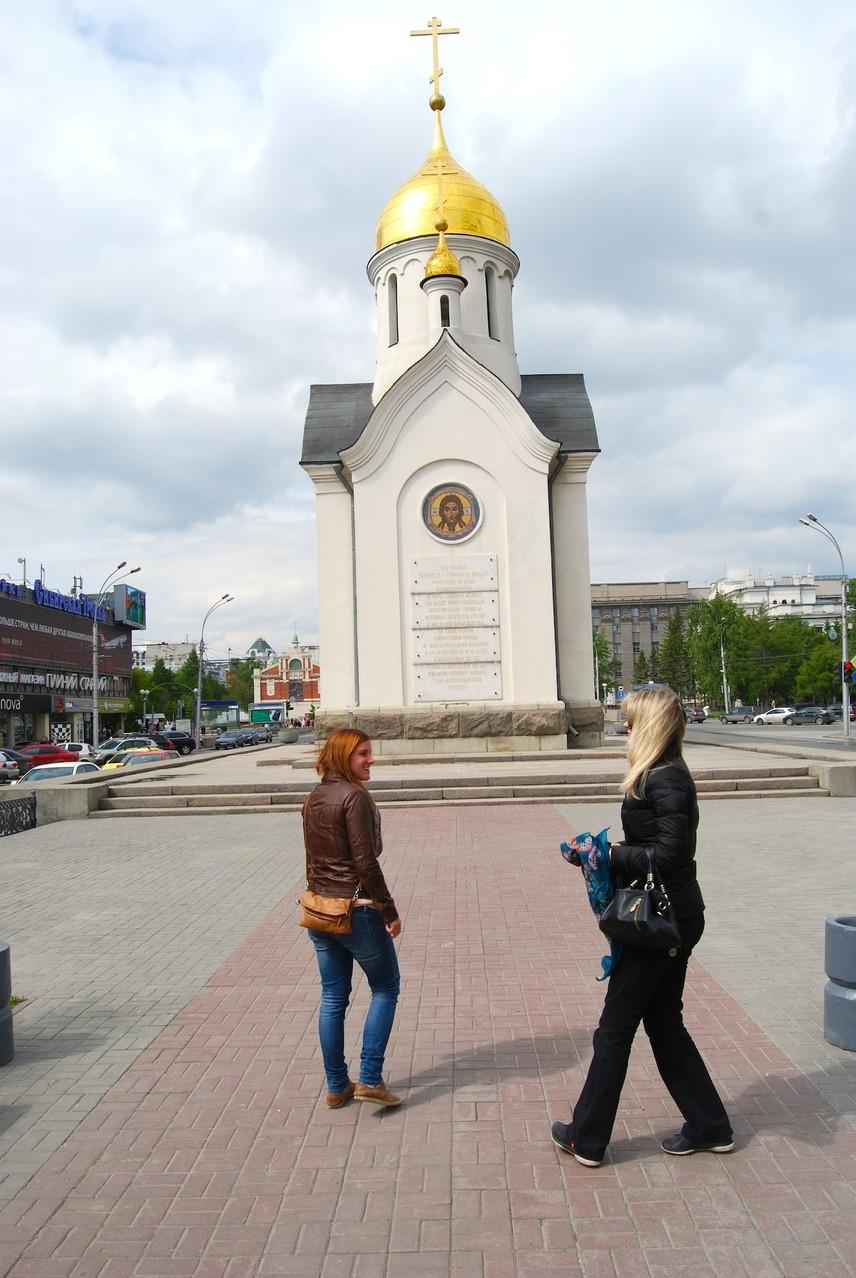 Der geographische (Ost-West) Mittelpunkt Russlands