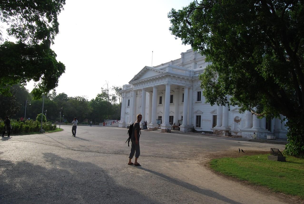 Bibliothek im Jinnah Park