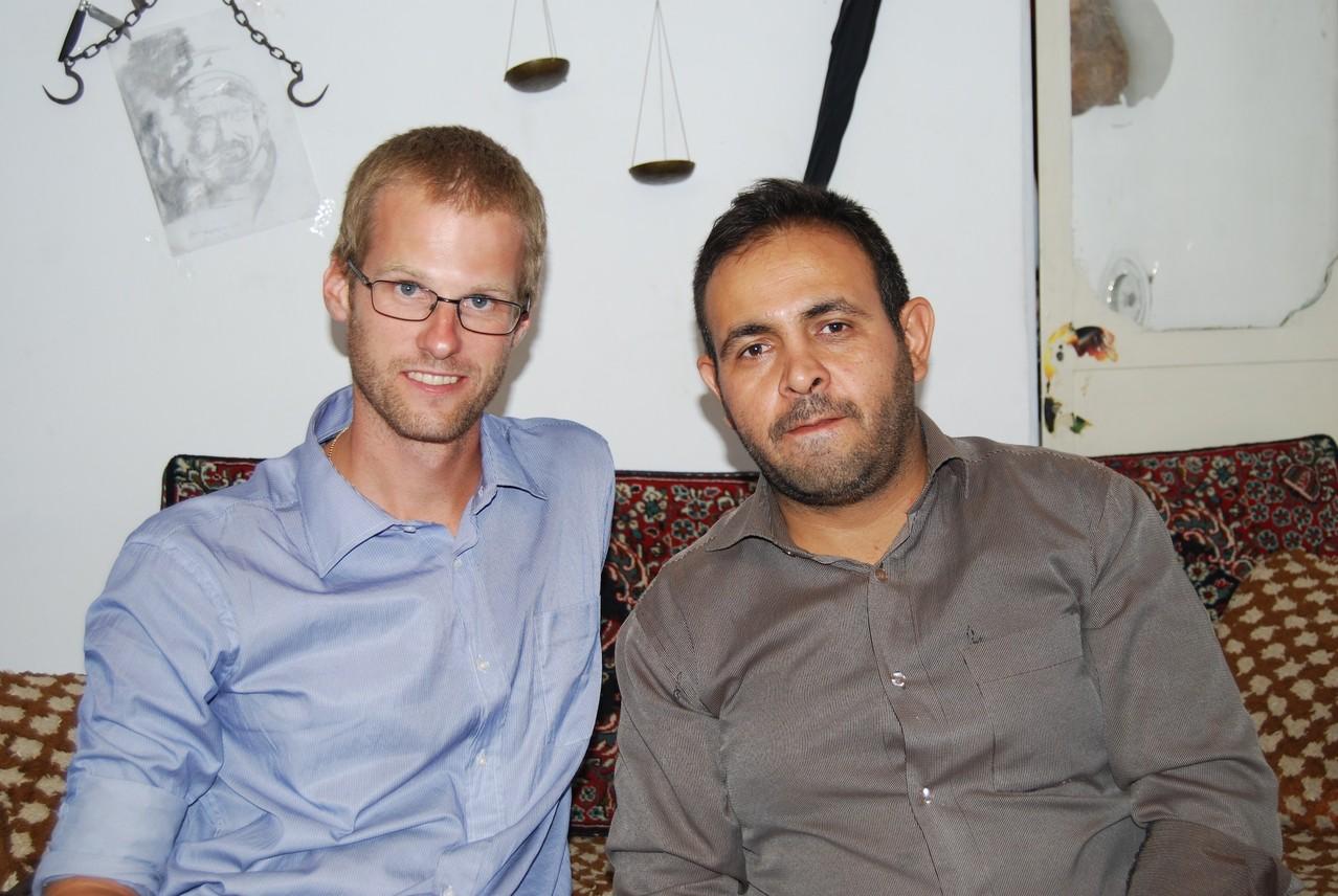 David und Ali