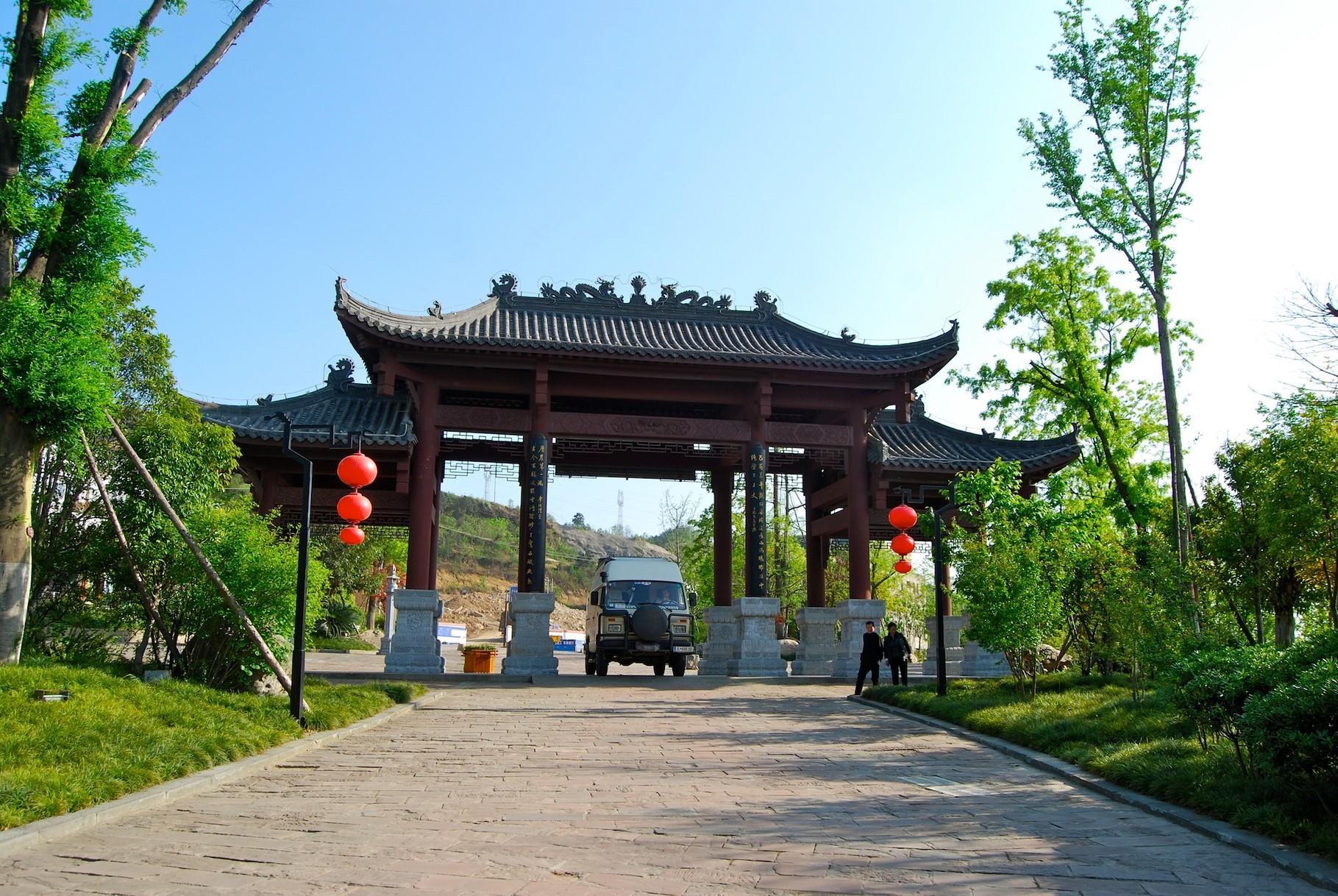 Tor in Guangyuan