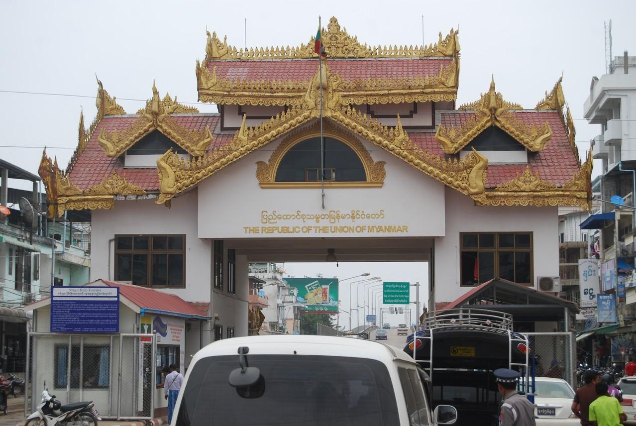Bye, bye, Myanmar