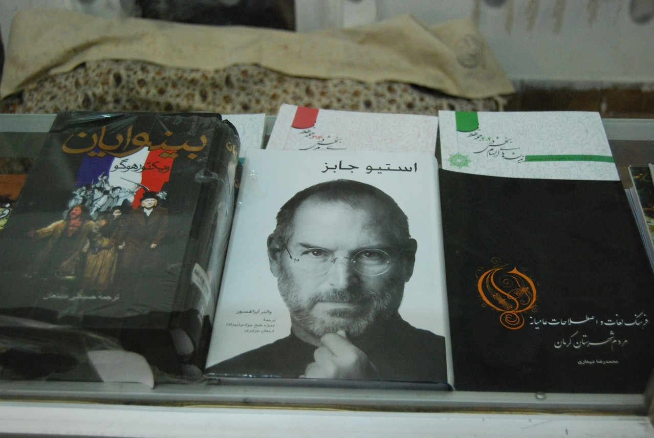 Apple Produkte gibt es im Iran zwar nicht, ihn aber schon