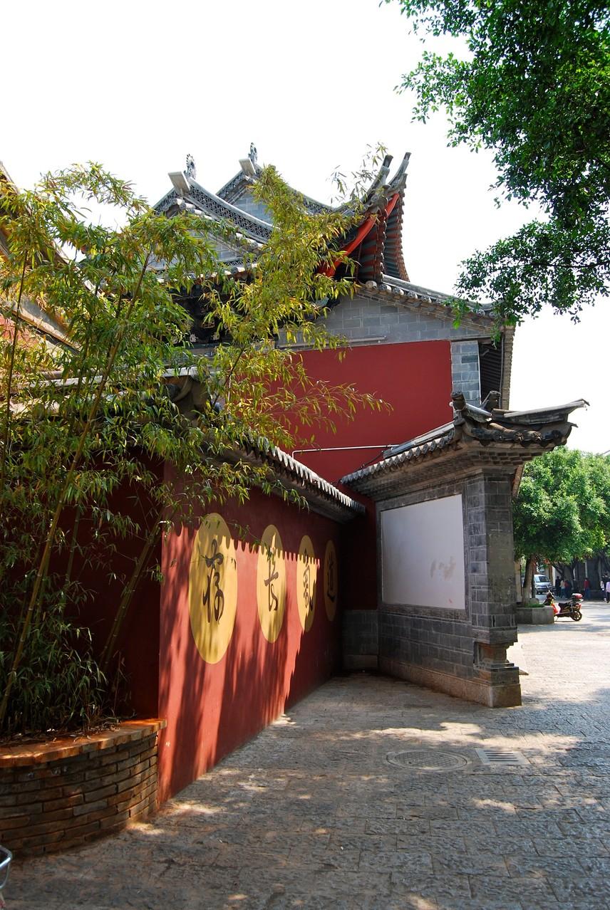 Typisch chinesisches Haus