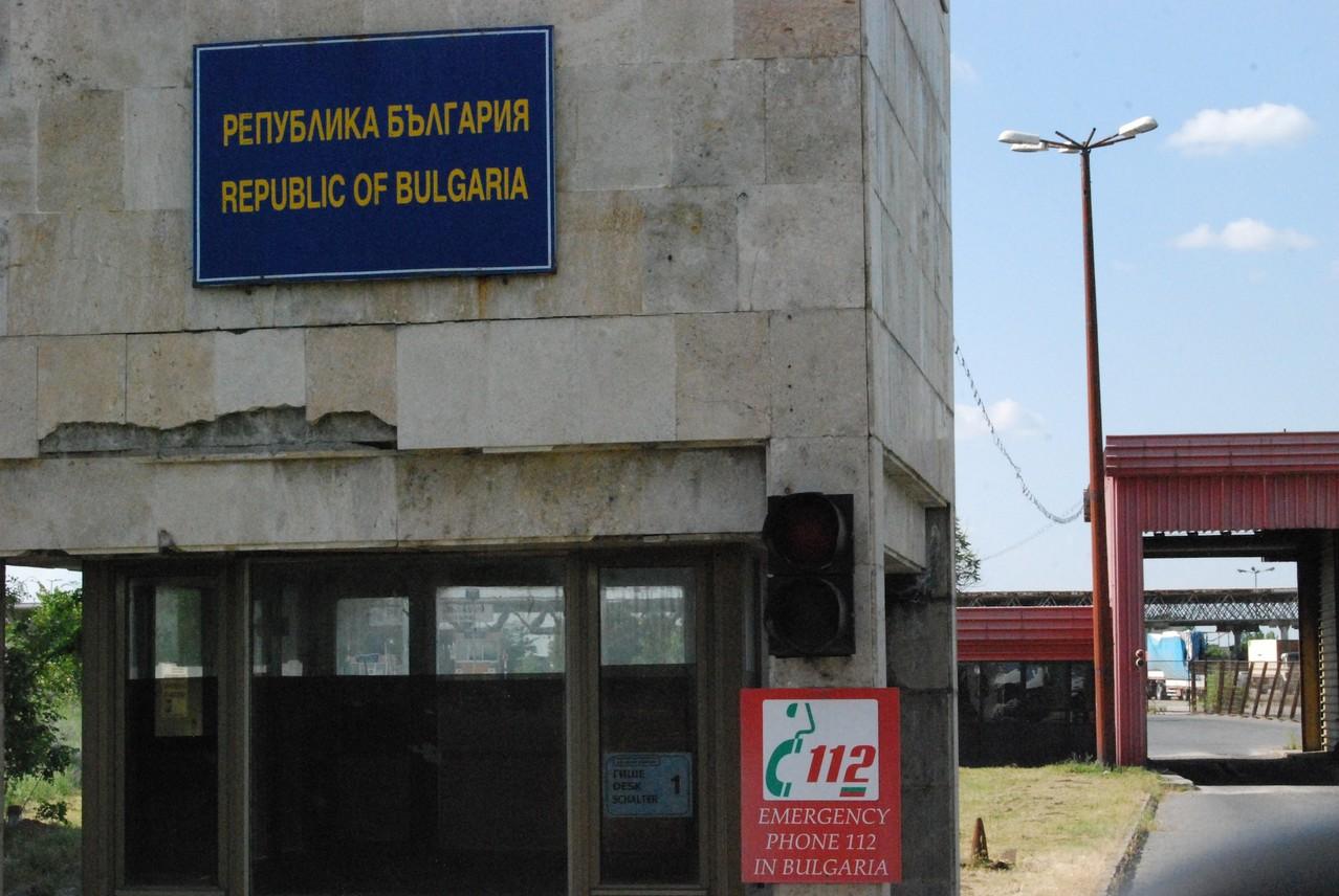 Hello Bulgaria!