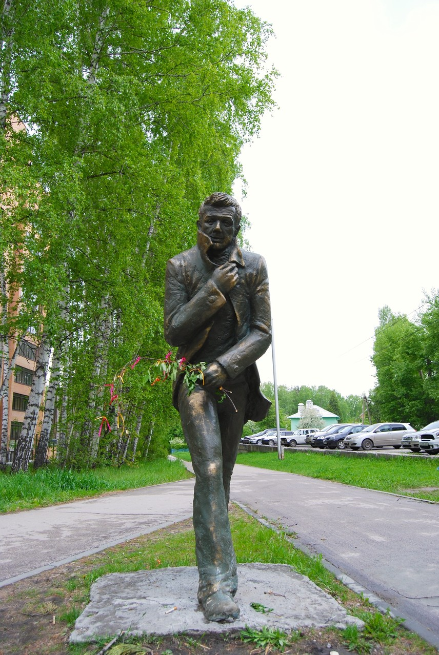 Der traurige Student - der Held von Akademgorodok