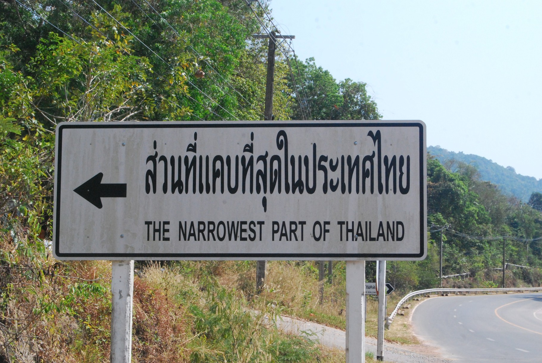 Am engsten Teil Thailands