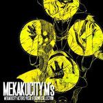 じん『MEKAKUCITY M's COMPLETE BOX』 / Bass.Harm Arr / 劇伴作曲