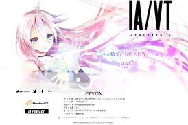 IA/VT 『始まりの庭』『夕暮れの真相』楽曲提供
