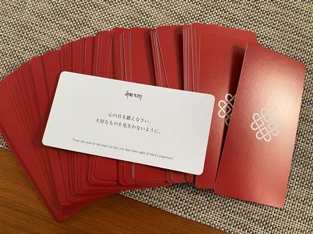 赤のブレッシングカード♪