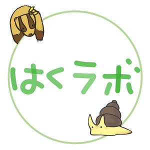 http://hakubutufesshoukai.blog.fc2.com/blog-entry-1626.html