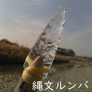 http://hakubutufesshoukai.blog.fc2.com/blog-entry-1636.html