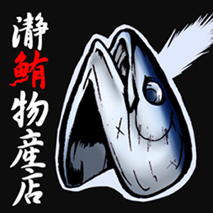 http://hakubutufesshoukai.blog.fc2.com/blog-entry-1644.html