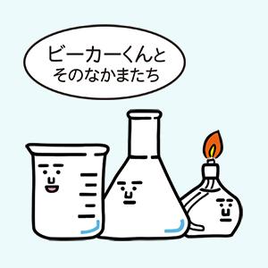 http://hakubutufesshoukai.blog.fc2.com/blog-entry-1612.html