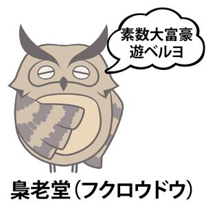 http://hakubutufesshoukai.blog.fc2.com/blog-entry-1641.html