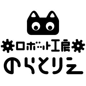http://hakubutufesshoukai.blog.fc2.com/blog-entry-1629.html