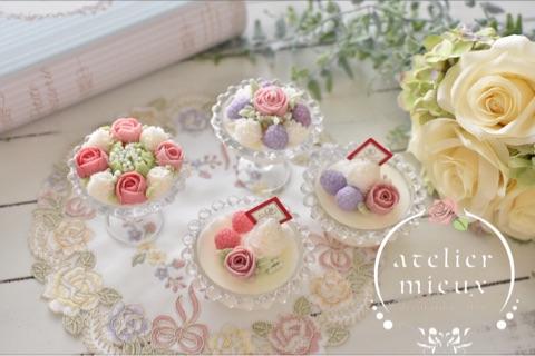 ミニバラとラズベリーのパルフェ