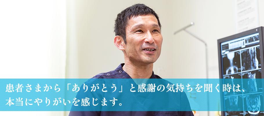 阪田整形外科・スポーツ整形外科医長
