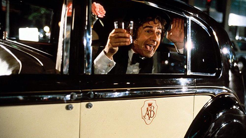 Dudley Moore in Arthur