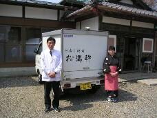 松濤軒の配膳車と配膳人