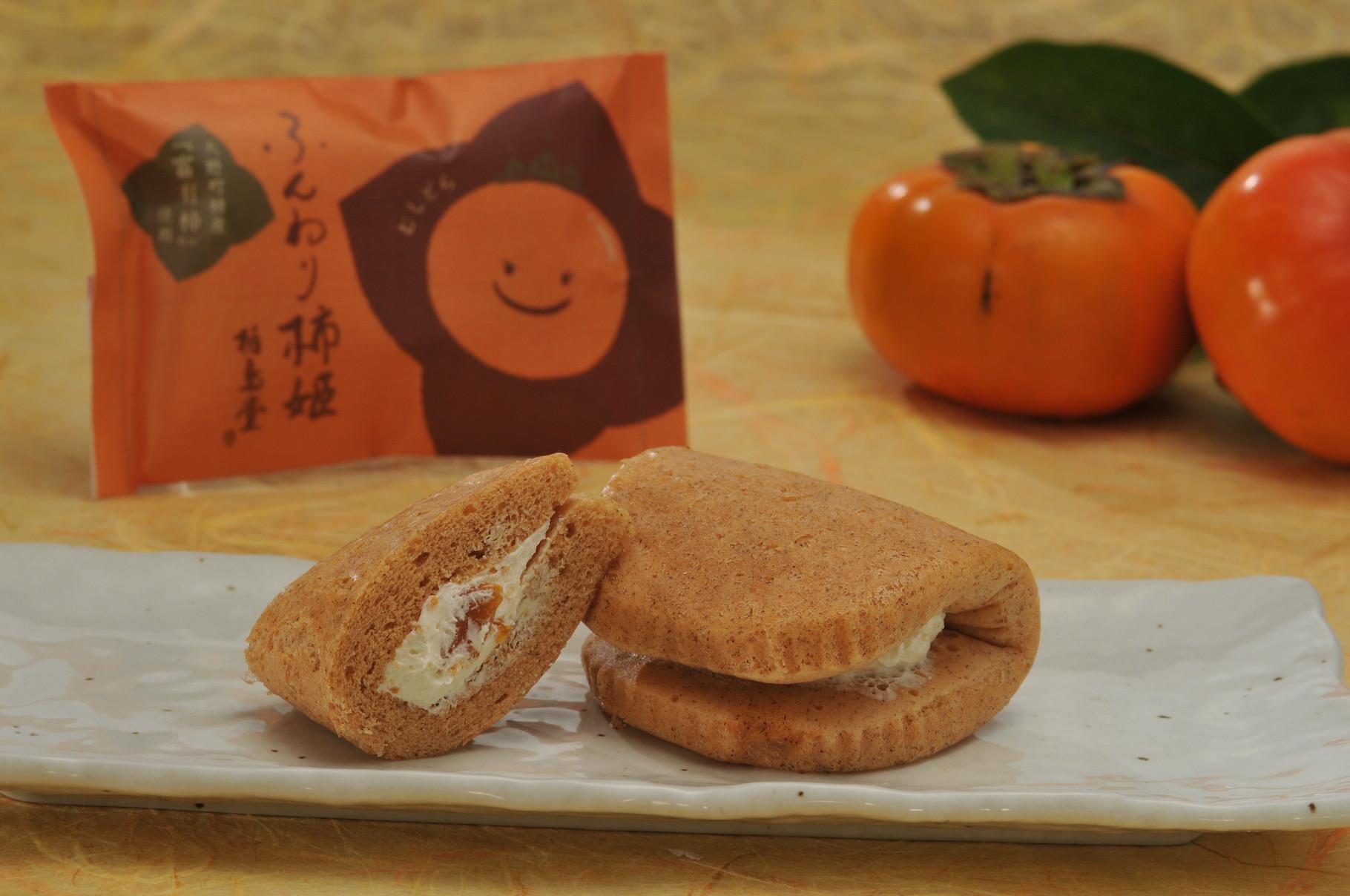 大野町特産品の柿を使用したふんわり柿姫 岐阜 和菓子 柏鳥堂