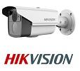 HIK-Vision Videotechnik