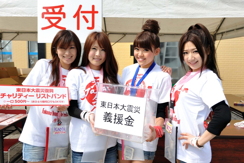 チャリティー合計303,504円をAJ福岡に振り込ませていただきました。
